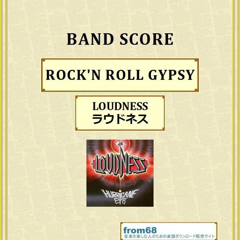 ラウドネス(LOUDNESS)  / ROCK'N ROLL GYPSY バンド・スコア(TAB譜)  楽譜