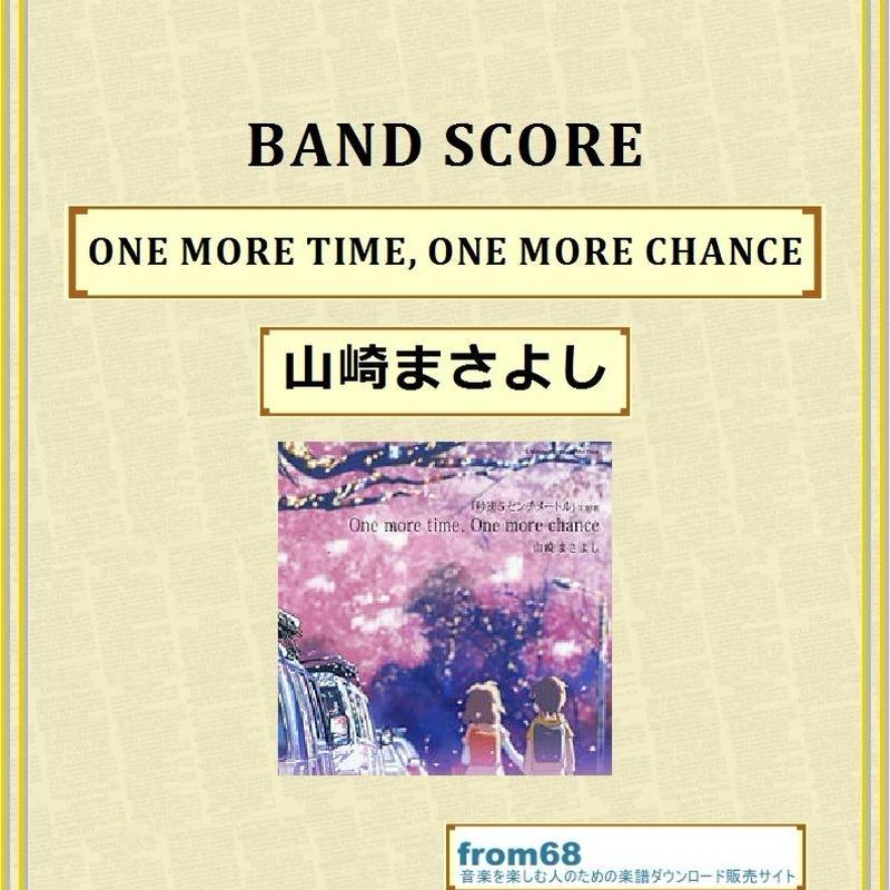 山崎まさよし / ONE MORE TIME, ONE MORE CHANCE  バンド・スコア(TAB譜)  楽譜