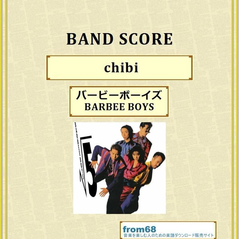 BARBEE BOYS(バービーボーイズ)/ chibi  バンド・スコア(TAB譜)  楽譜