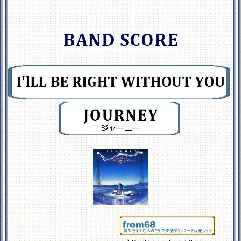 ジジャーニー(JOURNEY)  / I'lLL BE RIGHT WITHOUT YOU バンド・スコア(TAB譜) 楽譜