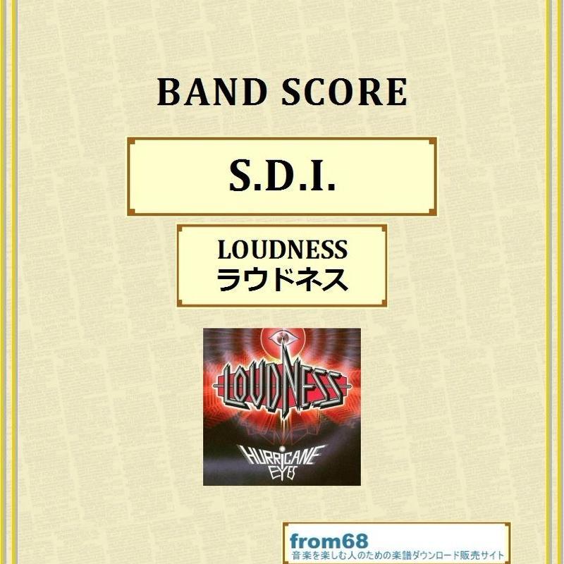 ラウドネス(LOUDNESS)  / S.D.I.  バンド・スコア(TAB譜)  楽譜
