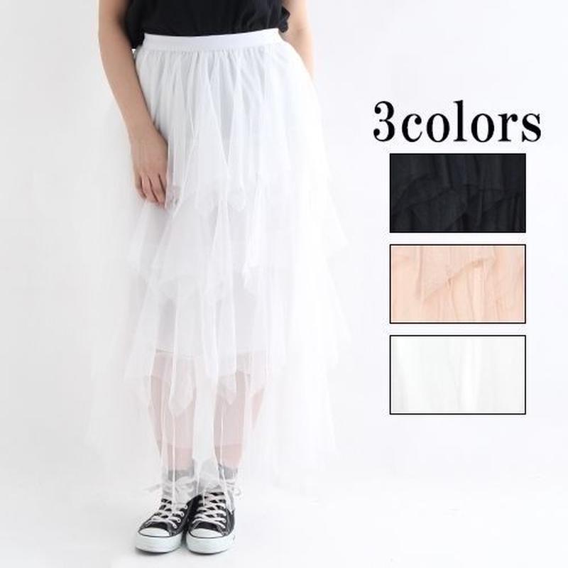 【LuxuryRose】ボリュームチュールロングスカート