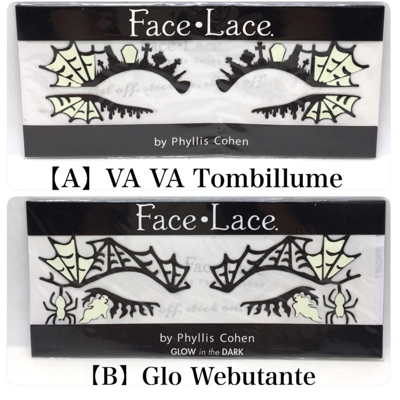 【Face Lace】Halloween!!✴︎蛍光✴︎メイクアップステッカー