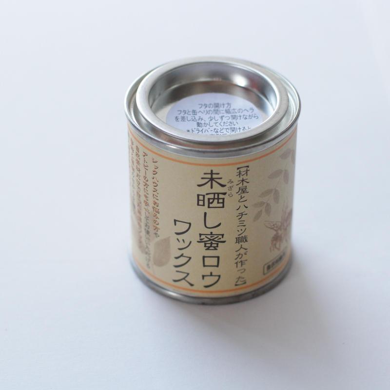 lezt-0031 未晒し蜜ロウワックス Aタイプ 100ml