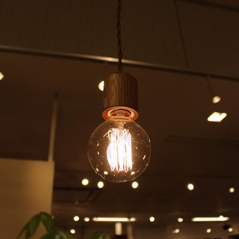 lefl-AW-022 ジュピターぺンダント(電球なし) LO(ライトオーク)
