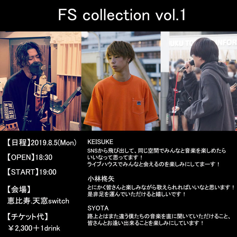 FS collection vol.1