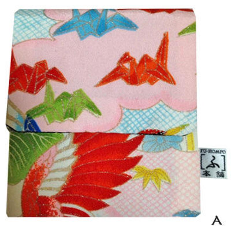 kimono すっきりポーチ -LUX-  Kimono Organizer -LUX-