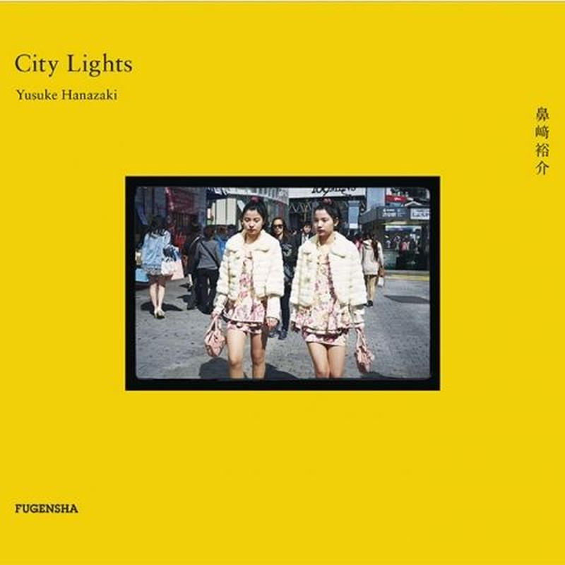 鼻崎裕介写真集『City Lights』