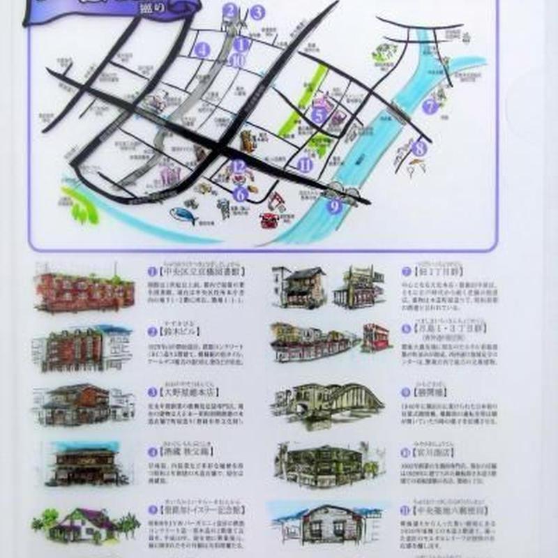 築地探検MAP クリアファイル参の巻 近代建築巡り編