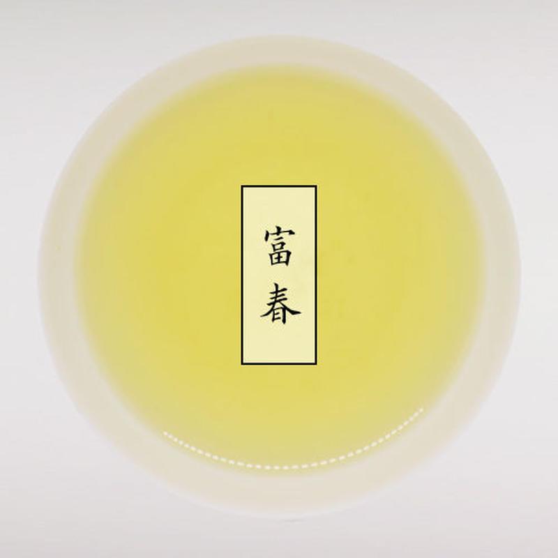 自然栽培茶・富春 50g