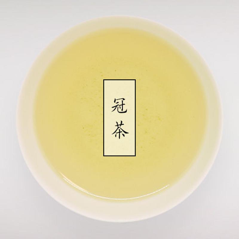 冠茶 50g