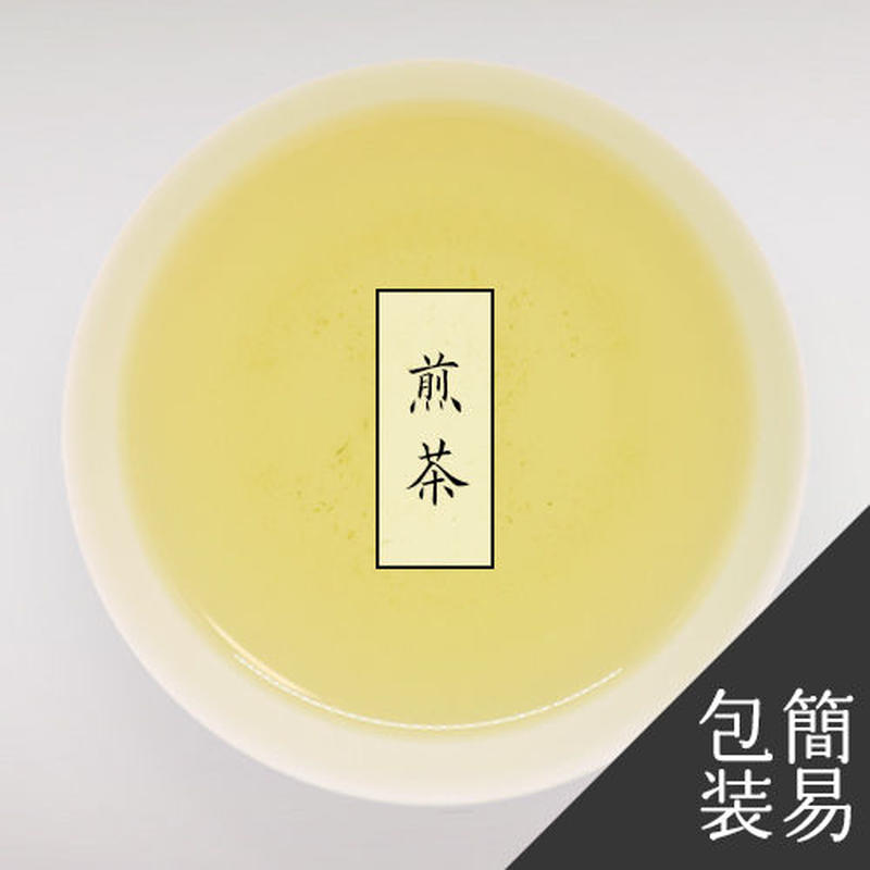 簡易包装 煎茶100g