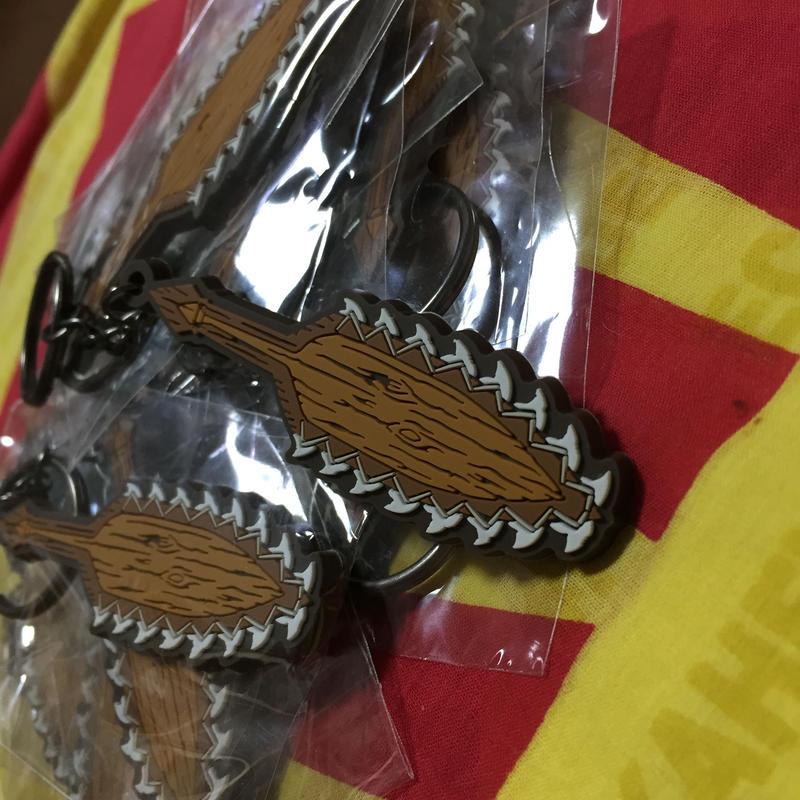 FMHI Rubber Keychain