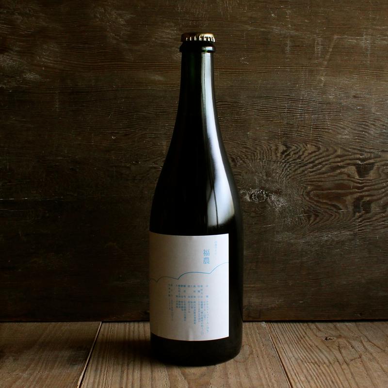 田舎式ワイン「福農」750ml(2018)