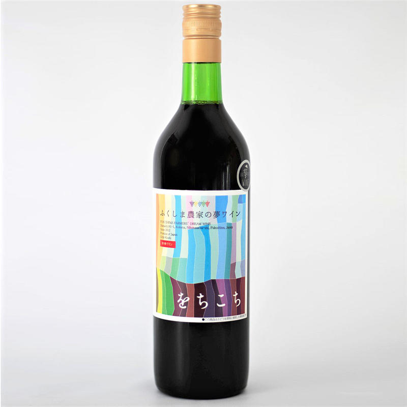 赤ワイン「をちこち」720ml