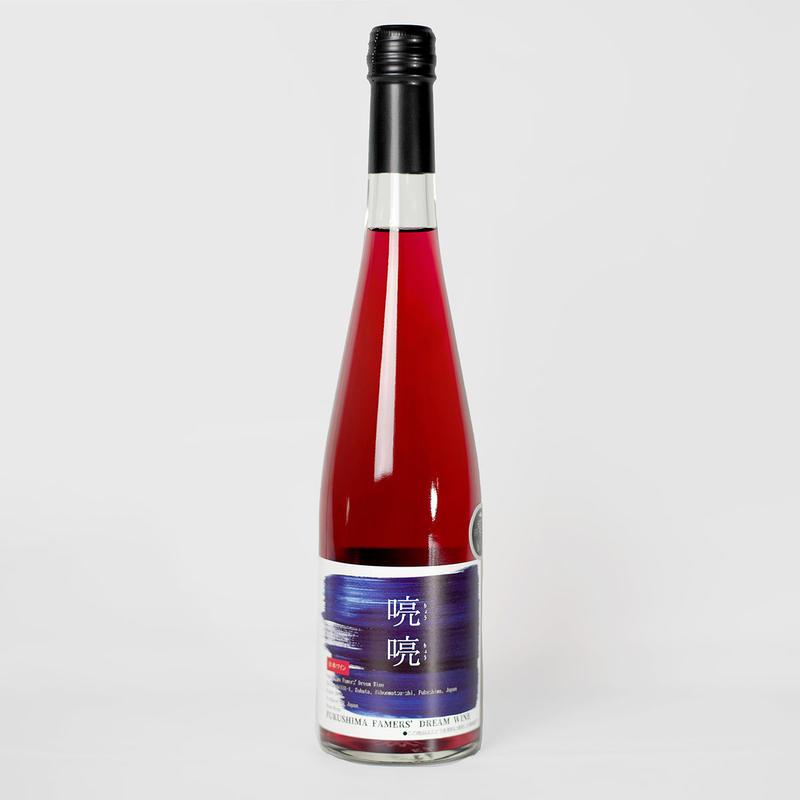スパークリングワイン「喨喨」500ml
