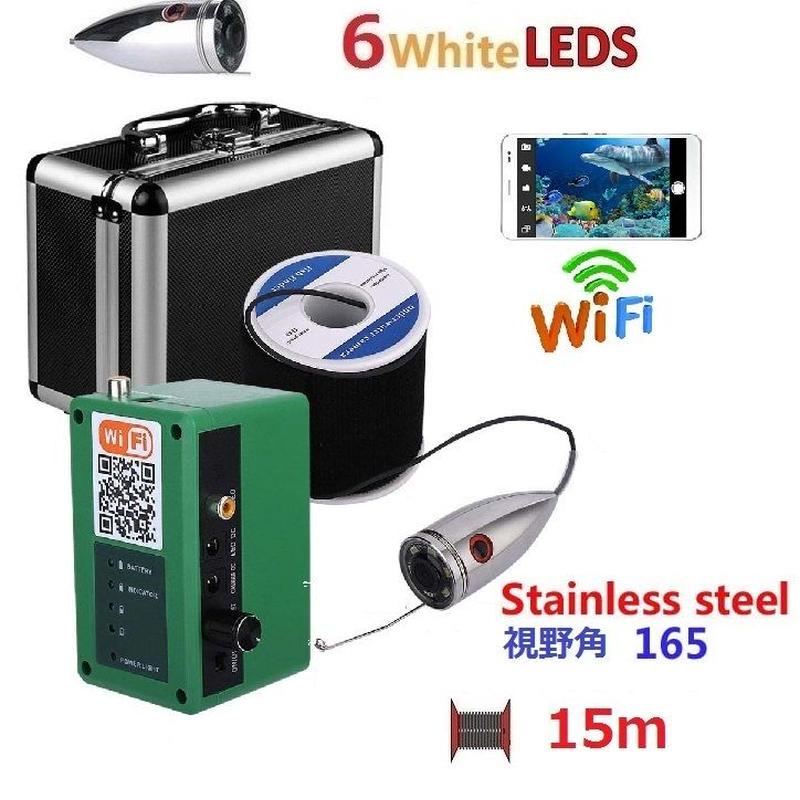 wifi 白色LED6灯 ステンレス 水中カメラ  釣りカメラ 15mケーブル GAMWATER