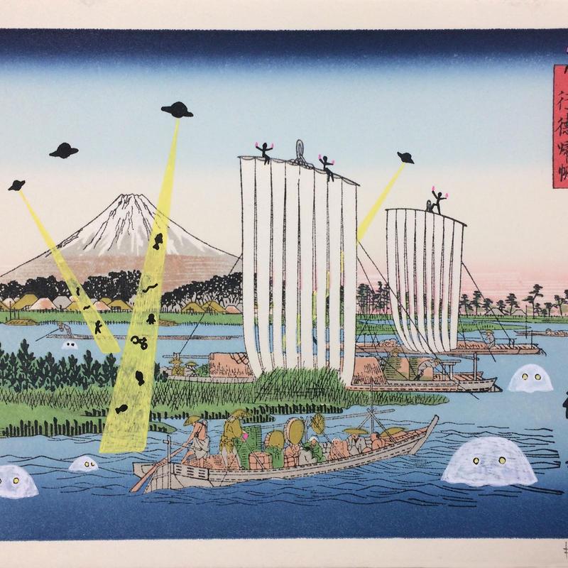 富士三十六景 行 徳帰帆