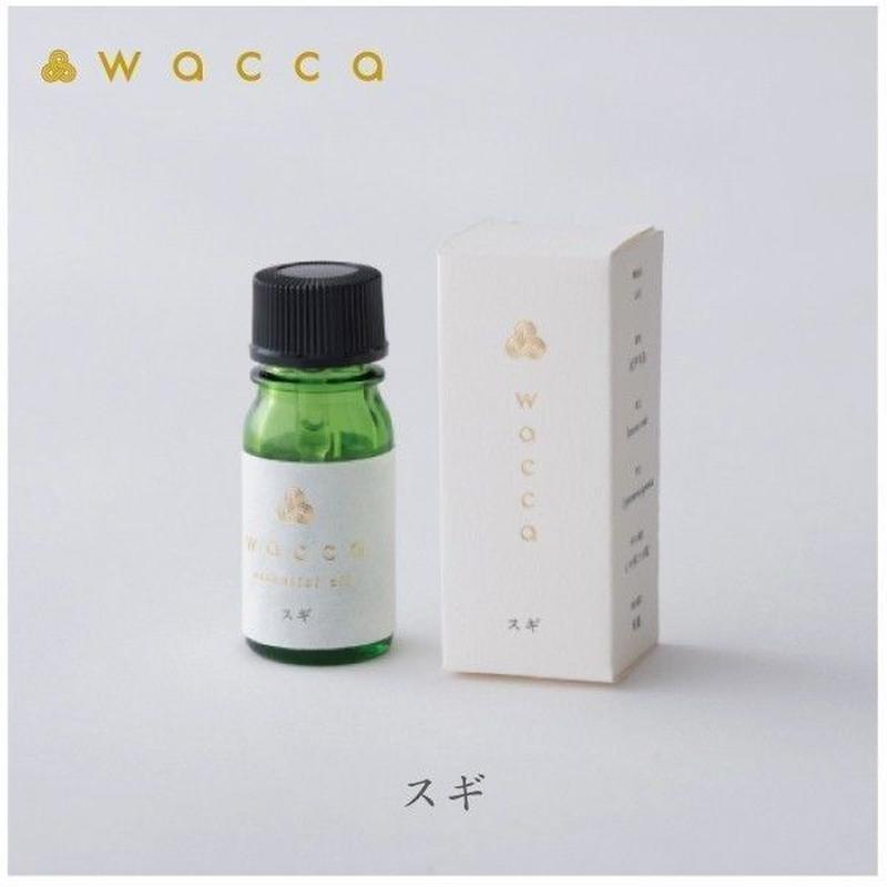 【和精油】 ワッカ エッセンシャルオイル スギ 5ml