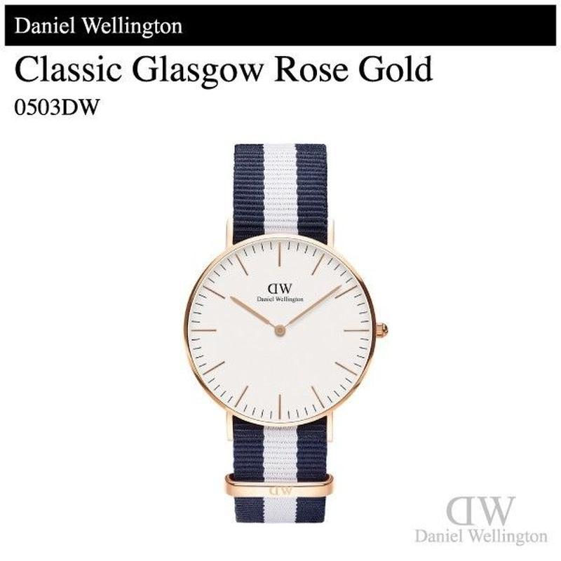 【腕時計】 ダニエル・ウェリントン クラシック グラスゴー ローズゴールド 36mm 0503DW