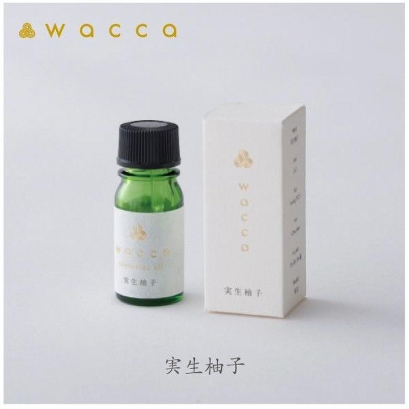 【和精油】 ワッカ エッセンシャルオイル 実生柚子 3ml