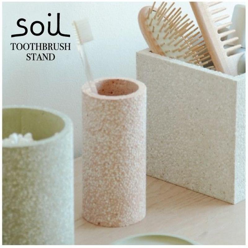 【歯ブラシスタンド】 ソイル 珪藻土 トゥースブラシスタンド