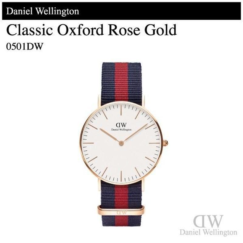 【腕時計】 ダニエル・ウェリントン クラシック オックスフォード ローズゴールド 36mm 0501DW