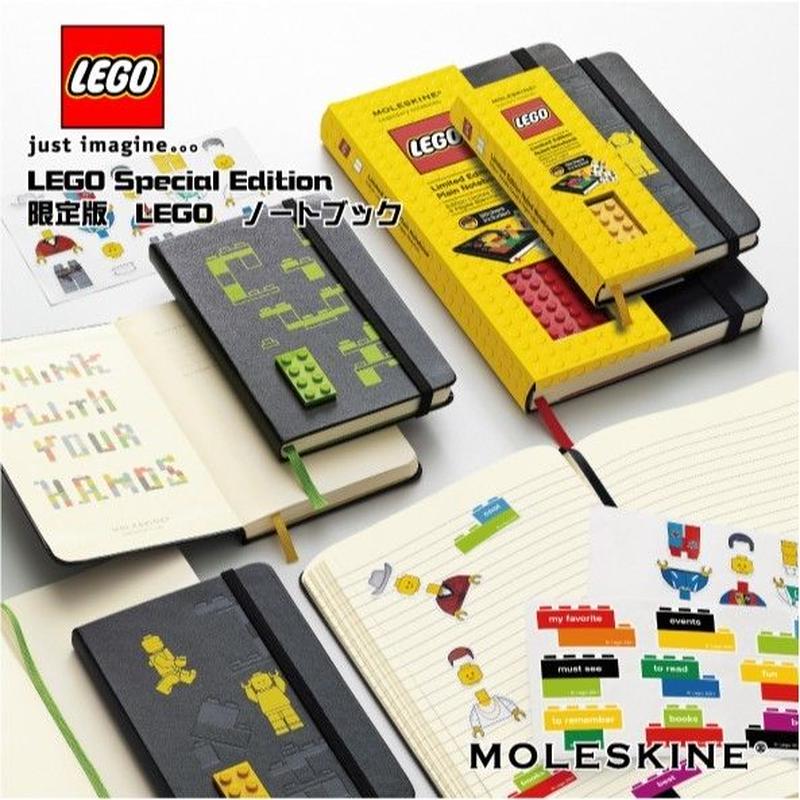 限定版 【手帳】 モレスキン LEGO ノートブック ラージ サイズ
