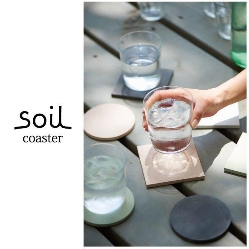 【コースター】 ソイル 珪藻土 コースター ラージ