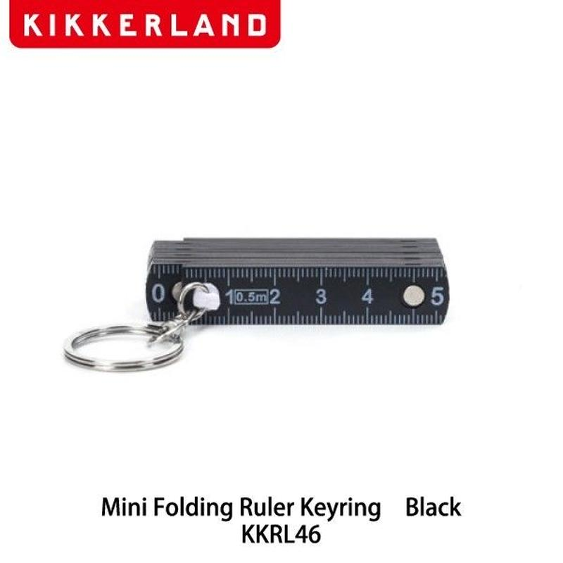 【キーホルダー】 キッカーランド ミニ フォルディング ルーラー キーリング KKRL46