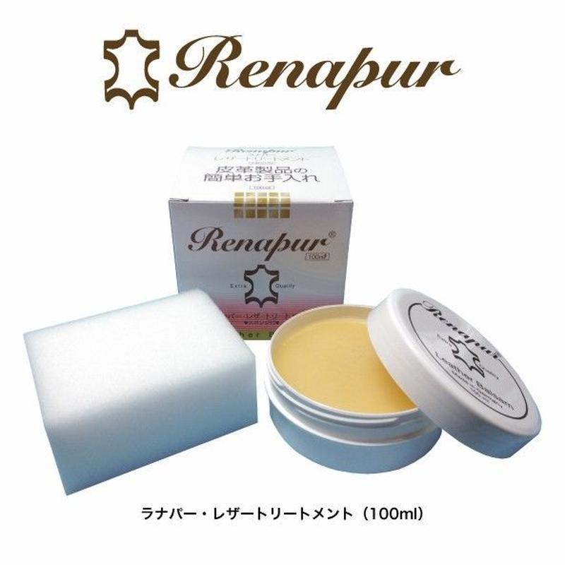 【レザーワックス】 ラナパー レザートリートメント 100ml HRP-2001