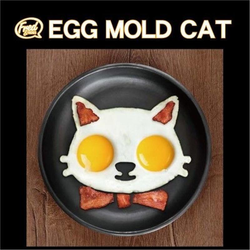 【目玉焼き型】 フレッド エッグモールド キャット