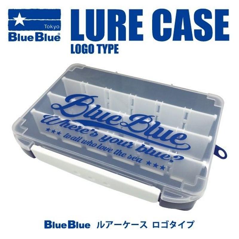 【ルアーケース】 ブルーブルー ルアーケース ロゴタイプ