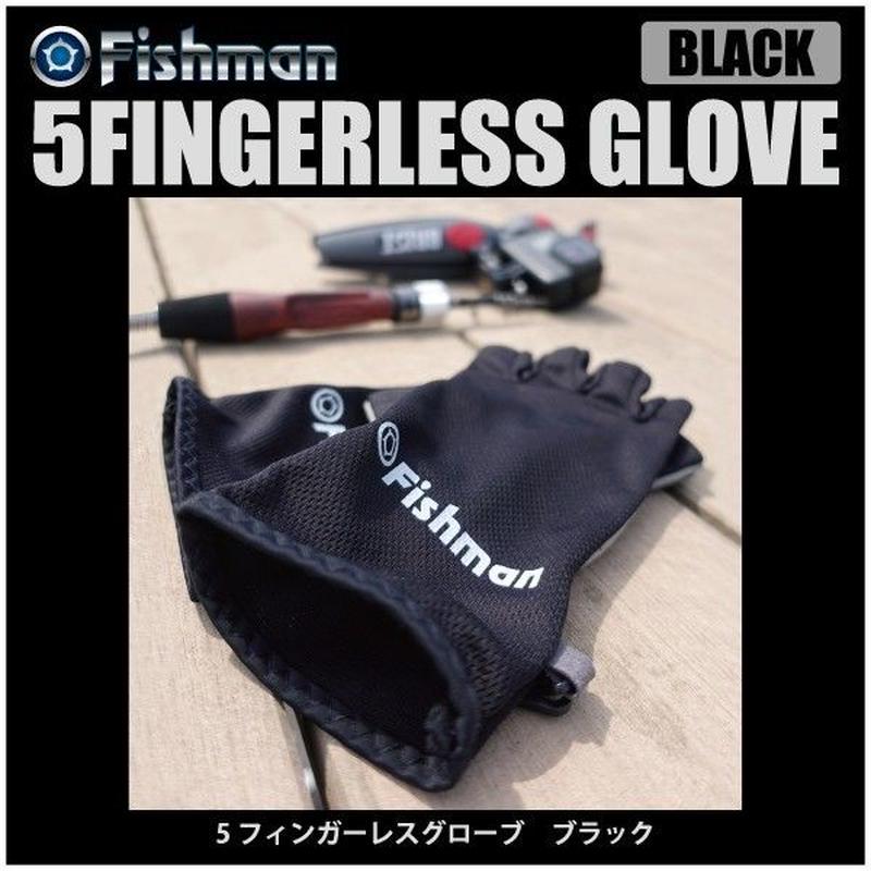 【グローブ】 フィッシュマン 5フィンガーレスグローブ ブラック