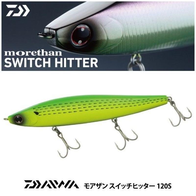 【ルアー】 ダイワ モアザン スイッチヒッター 120S