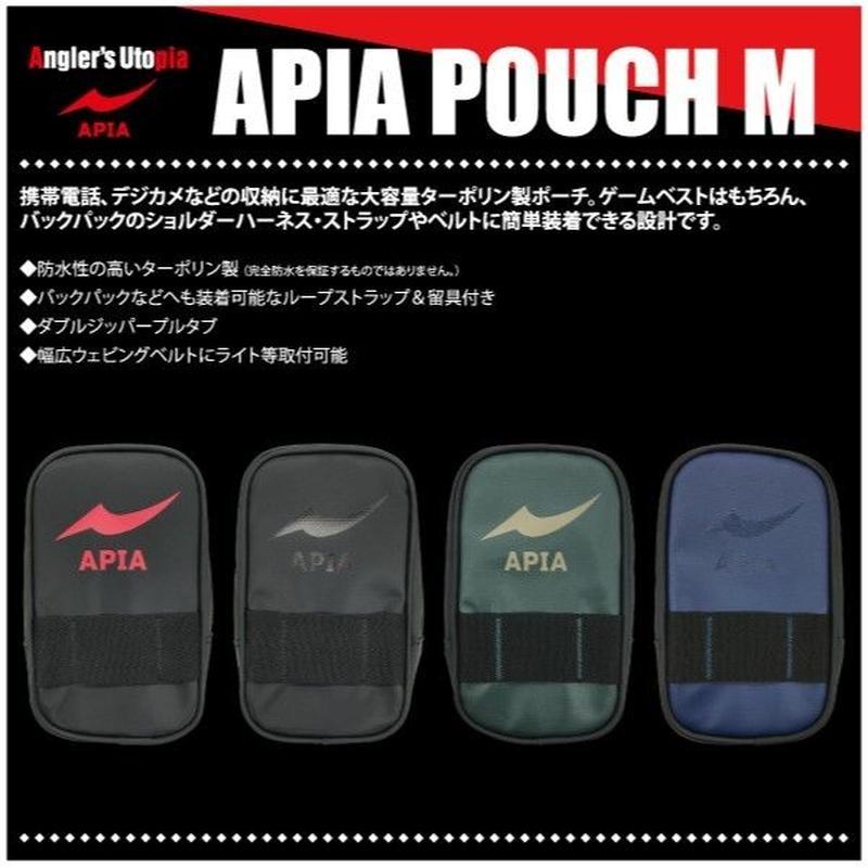 【ポーチ】 アピア ポーチ M