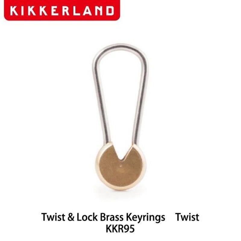 【キーホルダー】 キッカーランド ツイスト&ロック ブラス キーリング KKR95 ツイスト