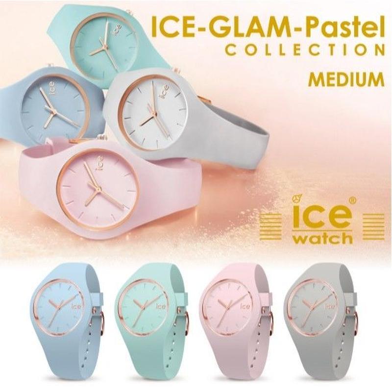 【腕時計】 アイスウォッチ ICE-GLAM PASTEL unisex