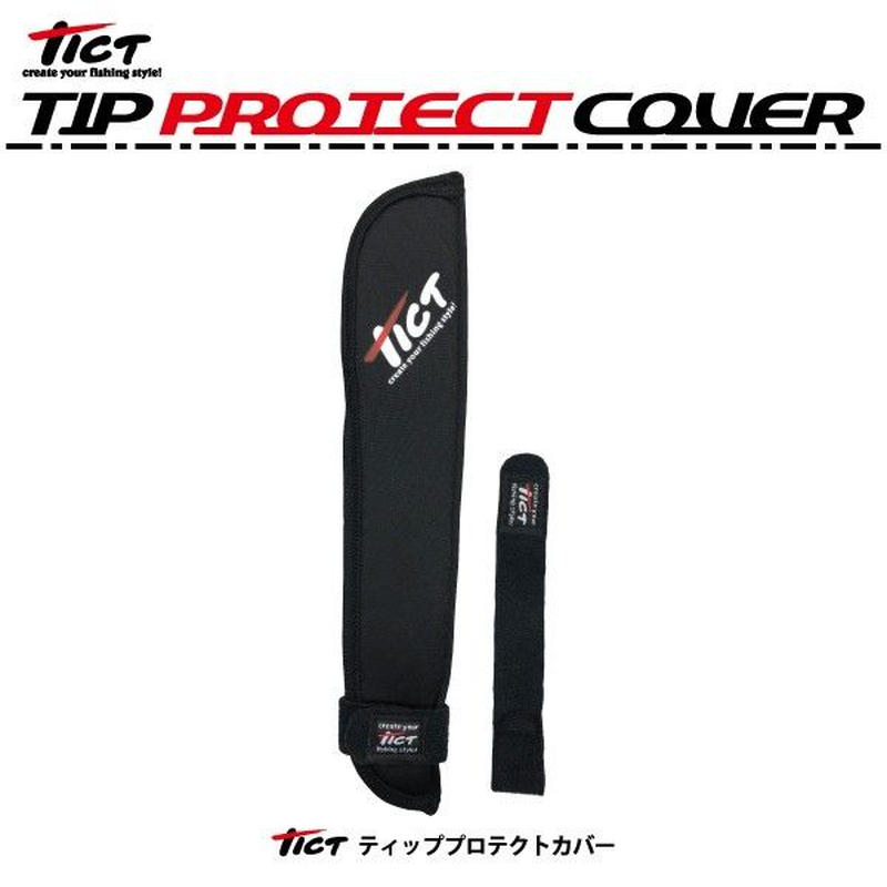 【ティップカバー】 ティクト ティッププロテクトカバー