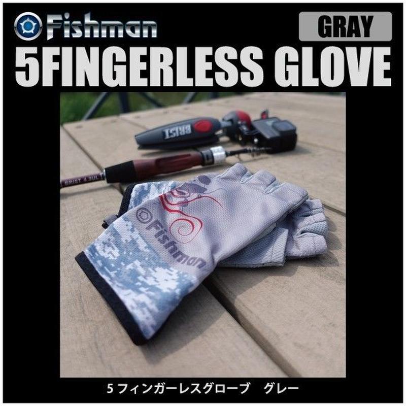 【グローブ】 フィッシュマン 5フィンガーレスグローブ グレー