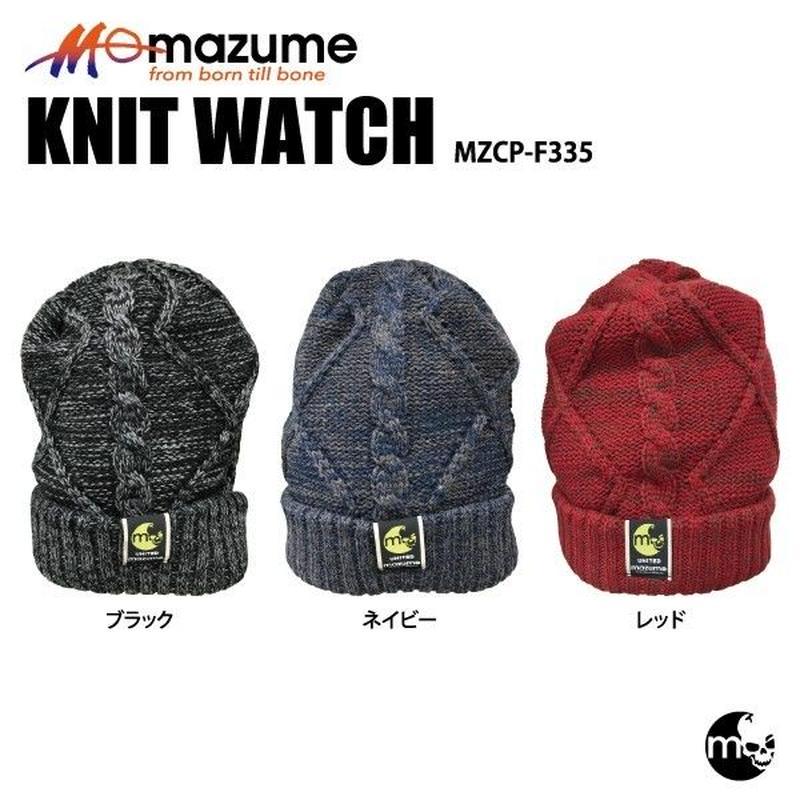 【ニット帽】 マズメ ニットワッチ MZCP-F335