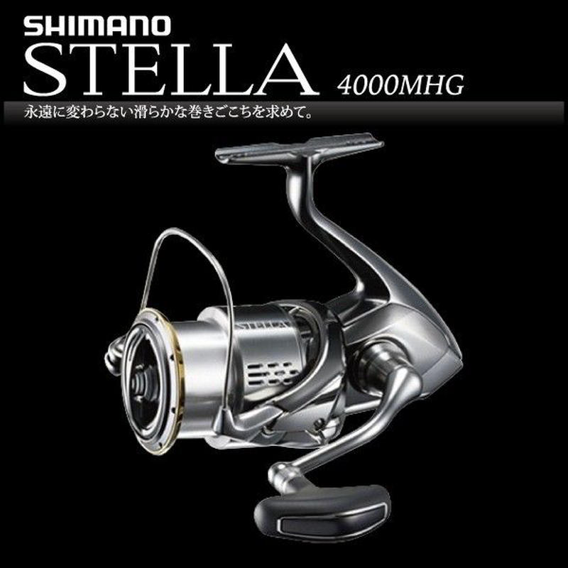 【スピニングリール】 シマノ 18ステラ 4000MHG