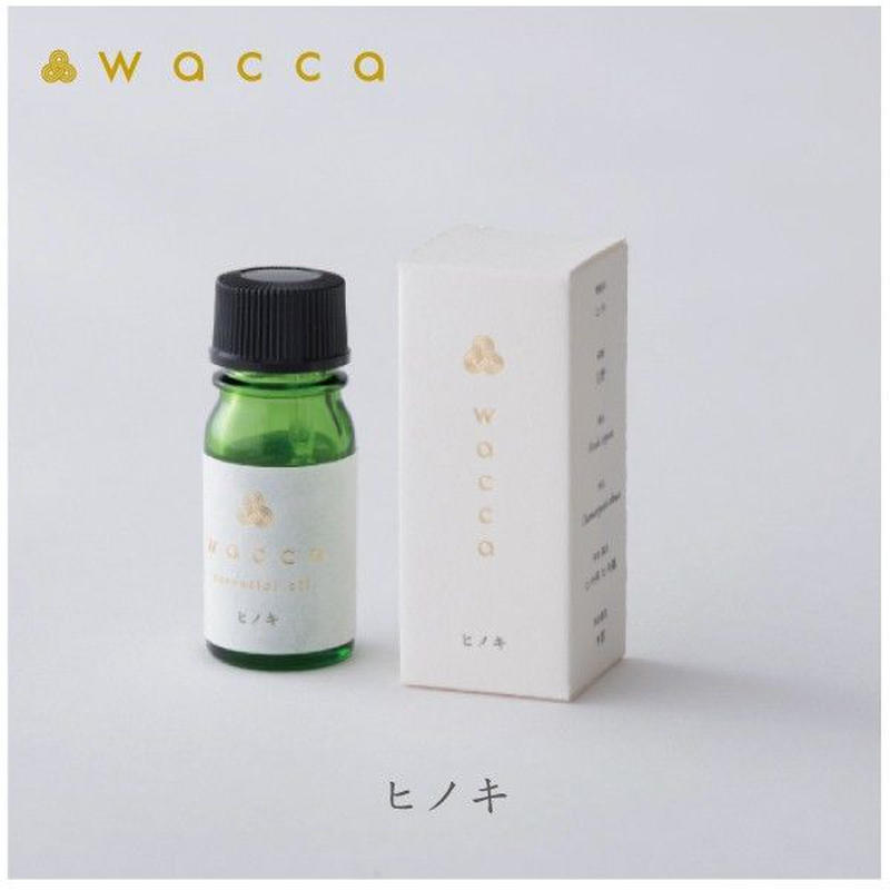 【和精油】 ワッカ エッセンシャルオイル ヒノキ 5ml