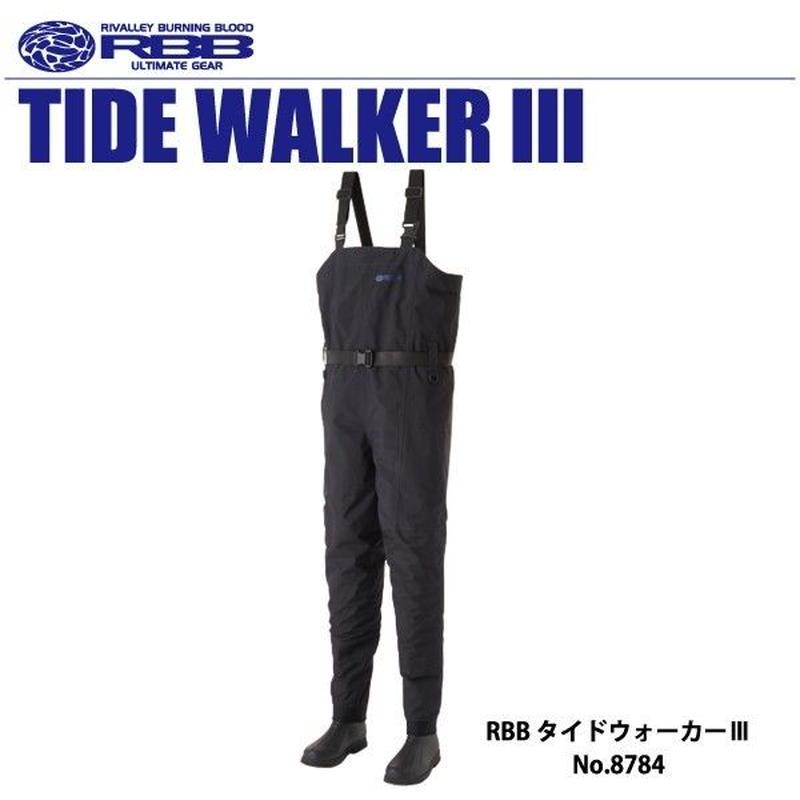 大特価 ! 【ウェイダー】 双進 RBB タイドウォーカー3 No.8784