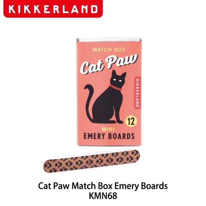 【爪磨き】 キッカーランド キャット パウ マッチ ボックス エメリー ボード KMN68