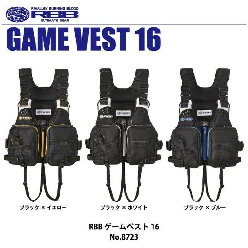 【フローティングベスト】 双進 RBB ゲームベスト16 No.8723
