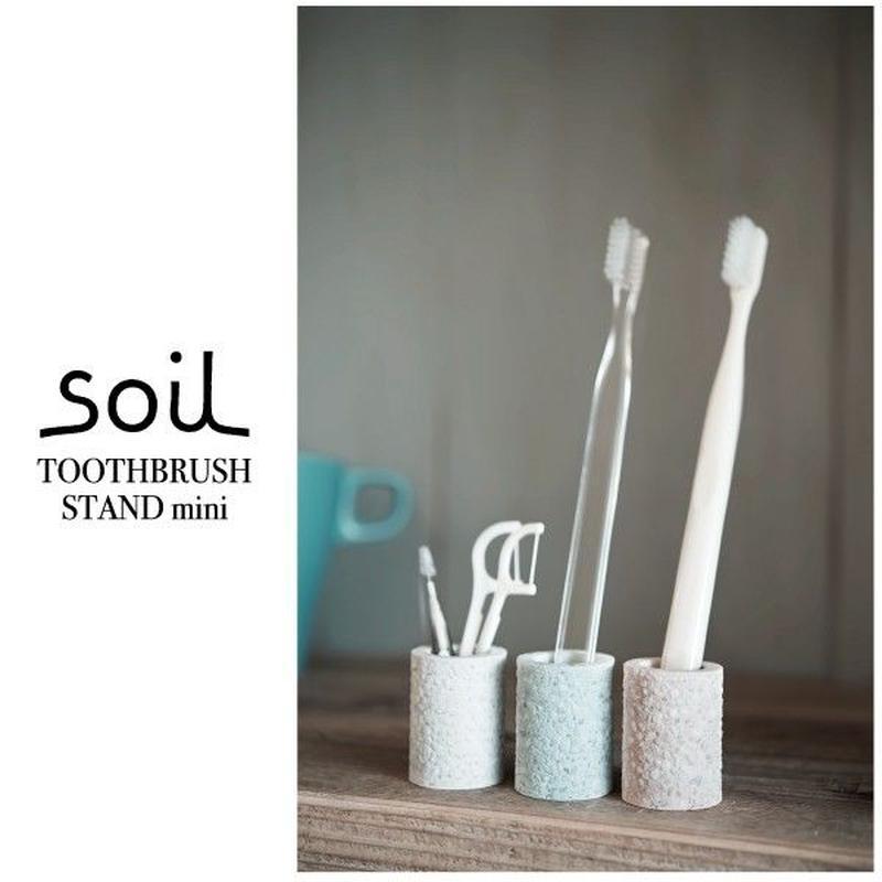 【歯ブラシスタンド】 ソイル 珪藻土 トゥースブラシスタンド ミニ