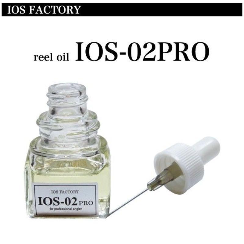 【オイル】 IOS ファクトリー IOS-02 PRO