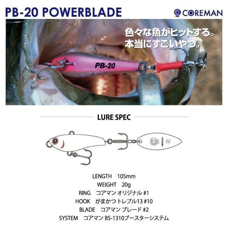 【ルアー】 コアマン PB-20 パワーブレード 20g