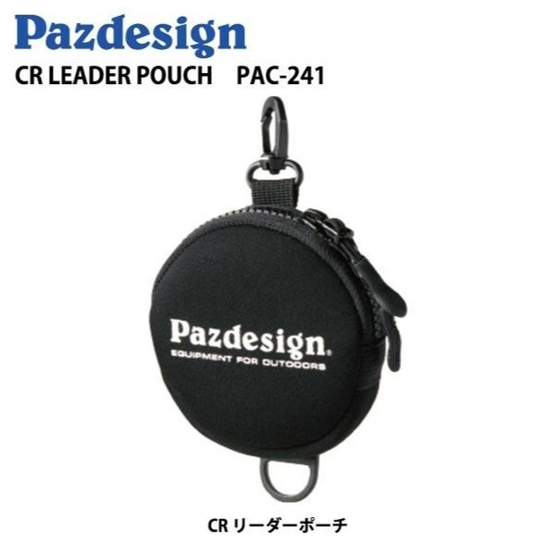 【リーダーポーチ】 パズデザイン CR リーダーポーチ PAC-241